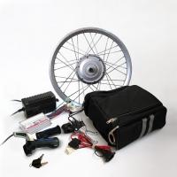 Электронабор 36V350W Стандарт 20 дюймов передний