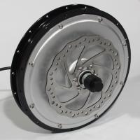 Мотор-колесо 48V500W переднее