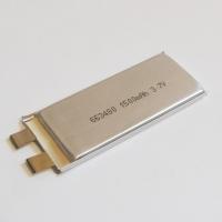 Аккумулятор Li-pol 663480HP 3.7V 1500mAh