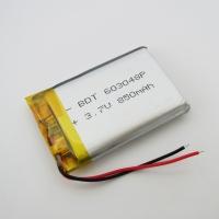 Аккумулятор Li-pol 603048 3.7V 850mAh PCB 24W