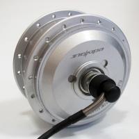 Мотор-колесо 24V250W редукторное 24 дюйма переднее