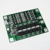 BMS 12V 4S 40-80A для LiFePO4