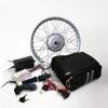 Электронабор 24V250W Стандарт 20 дюймов передний