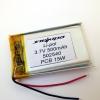 Аккумулятор Li-pol 502540 3.7V 500mAh PCB 15W