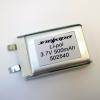 Аккумулятор Li-pol 502540 3.7V 500mAh