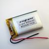 Аккумулятор Li-pol 602540 3.7V 600mAh PCB 15W