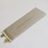 Аккумулятор Li-pol 6848135 3.7V 5000mAh