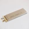 Аккумулятор Li-pol 503090P 3.7V 1200mAh