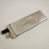 Аккумулятор Li-pol 823496EP 3.7V 2200mAh
