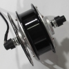 Мотор-колесо 36V350W переднее
